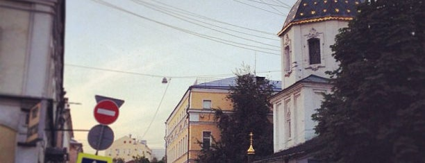 Большая Никитская улица is one of Places for the soul.
