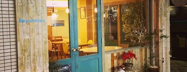 Cafe Haru & haru is one of 行きたい.
