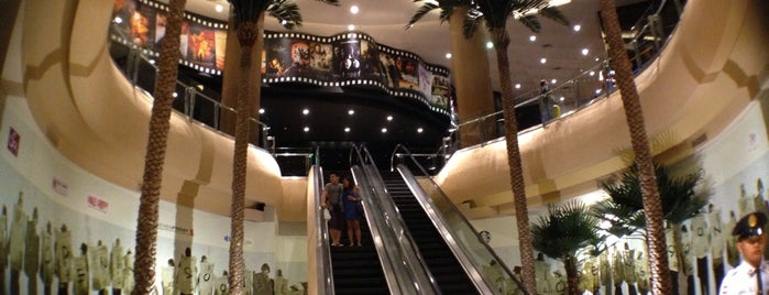 Promenade Cinemas is one of Guide to San Juan.