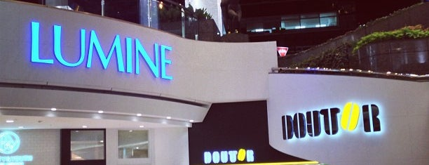 LUMINE is one of 池袋.