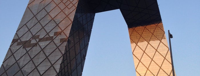 CCTV Headquarters is one of Architecture Highlights.