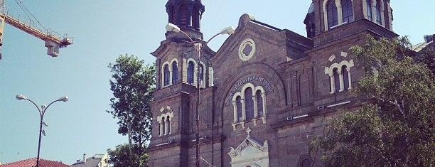 """Площад """"Св. св. Кирил и Методий """" is one of Bulgaria."""