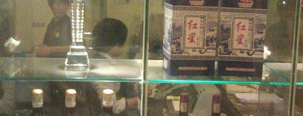 海星 Starfish (Wine & Seafood Bar) is one of Date Night.