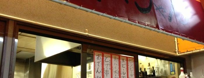 山ちゃん 本店再現店 is one of VENUES of the FIRST store.