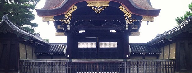 Kyoto Imperial Palace is one of Free stuff Kyoto.