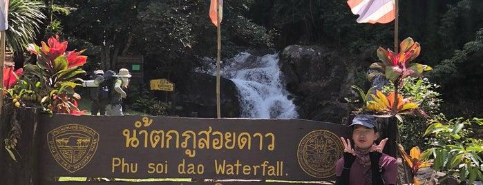 น้ำตกภูสอยดาว is one of ลำพูน, ลำปาง, แพร่, น่าน, อุตรดิตถ์.