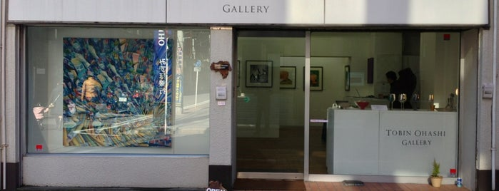 Tobin Ohashi Gallery is one of staffのいるvenues.