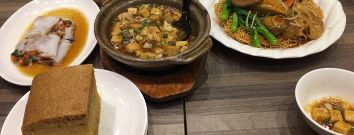Crystal Jade Kitchen 翡翠小厨 is one of All-time favorites in Singapore.