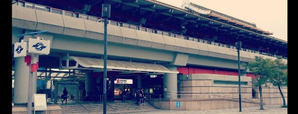 MRT Yuanshan Station is one of Taipei Travel - 台北旅行.