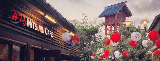 Little Tokyo is one of LA/SoCal.