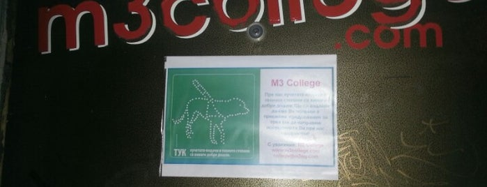 M3 College is one of M3 Communications Group, Inc..