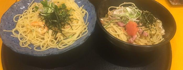 Yomenya Goemon is one of 飲食店.