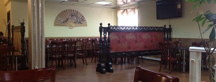 Китайское Кафе is one of Китайский ресторан.