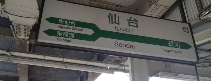 Platforms 7-8 is one of My Sendai.