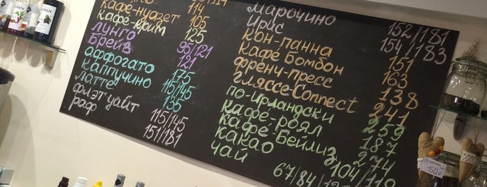 Coffee Connect is one of Завтраки.