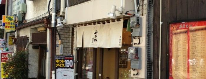 Yanaka Coffee is one of Japan - Tokyo.
