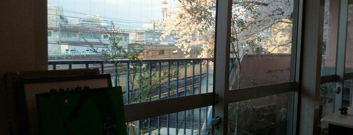 食堂marumi-ya is one of 食べたいもの.