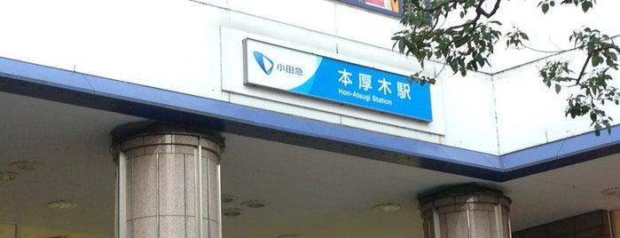 本厚木駅 (OH34) is one of 海老名・綾瀬・座間・厚木.