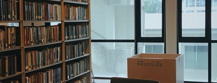 Rufus D. Smith Library is one of Chulalongkorn University.