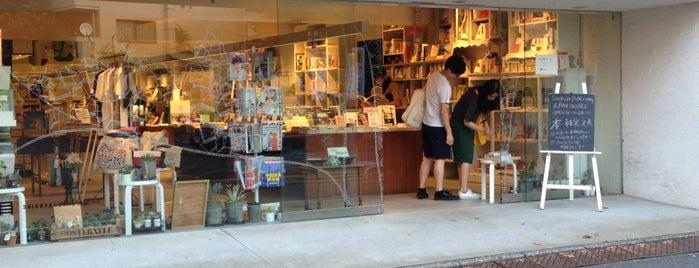 Shibuya Publishing & Booksellers is one of Tokyo.
