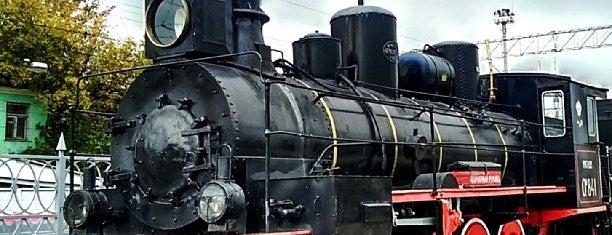 Музей истории железнодорожной техники Московской железной дороги is one of Пригодится.