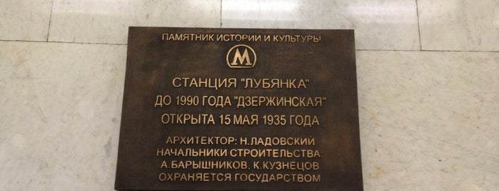 metro Lubyanka is one of Complete list of Moscow subway stations.