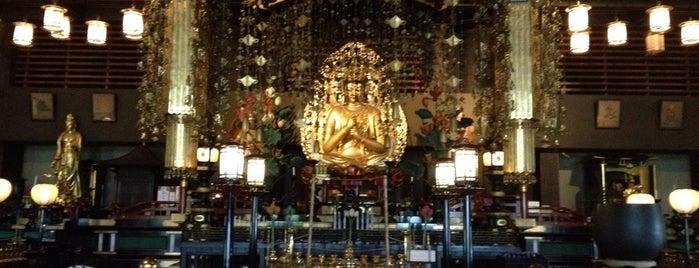 栴檀山 教王院 香園寺 (第61番札所) is one of 四国八十八ヶ所霊場 88 temples in Shikoku.