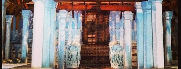 Polonnaruwa Historical Museum is one of Trips / Sri Lanka.
