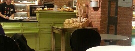 Кулинарная лавка братьев Караваевых is one of Cafes & Restaurants ($).