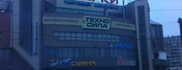 ТК «Озерки» is one of Торговые центры в Санкт-Петербурге.