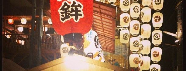 菊水鉾 is one of 祇園祭 - the Kyoto Gion Festival.