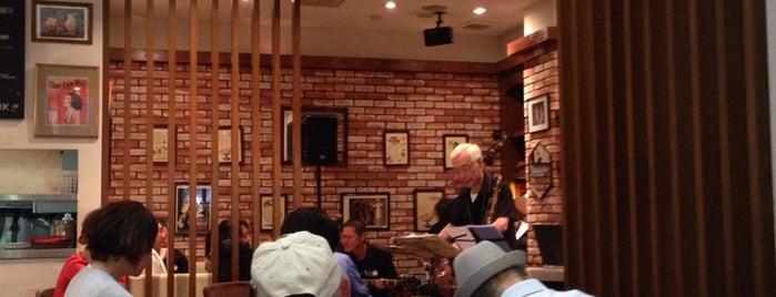 ステーキ・ハンバーグ レストラン マーメイド is one of My Recommendations.