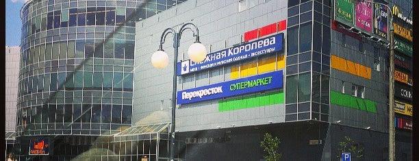 ТРЦ «Светофор» is one of TOP-100: Торговые центры Москвы.