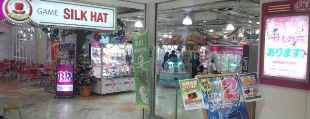 シルクハット 川崎ダイス店 is one of beatmania IIDX 設置店舗.