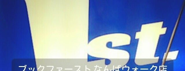 ブックファースト なんばウォーク店 is one of 本屋.