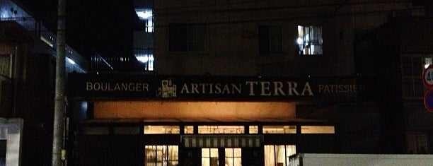 ARTISAN TERRA is one of 美味しいもの.