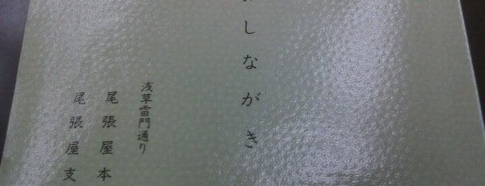 尾張屋 支店 is one of Oshiage - Asakusa.