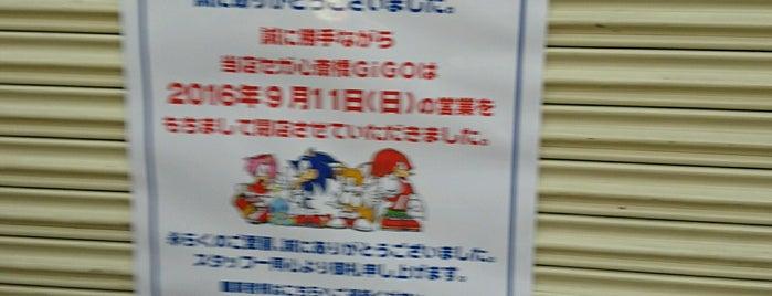 心斎橋GiGO is one of ゲーセン.