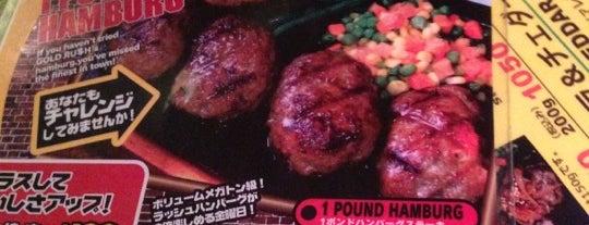 ハンバーグレストラン GOLD RUSH 本店 is one of 渋谷周辺おすすめなお店.