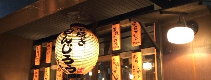 渋谷 新鮮串焼ダイニング もんじろう is one of 500 yen lunch.