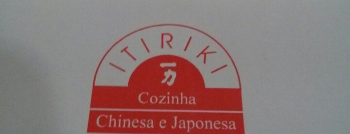 Itiriki | 一力 is one of Restaurantes no centro (ou quase).
