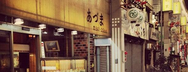 柳麺 餃子 あづま is one of Oshiage - Asakusa.