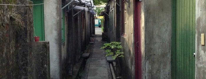 四四南村信義公民會館 is one of Taipei.