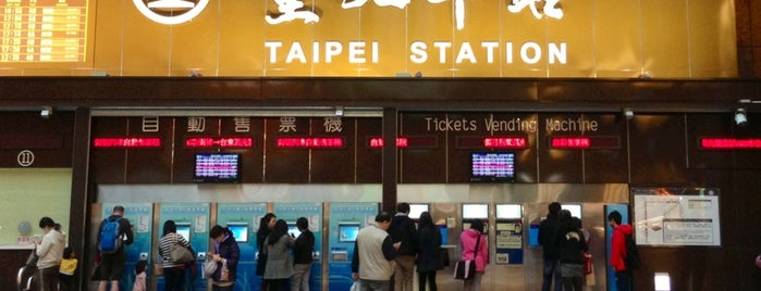 TRA Taipei Station is one of Guide to 台北市's best spots.