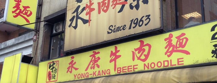 Yong Kang Beef Noodle is one of Taipei.
