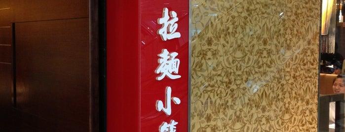 Crystal Jade La Mian Xiao Long Bao is one of Hong Kong (test).