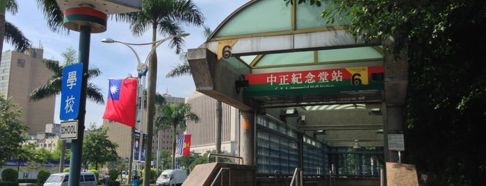 MRT Chiang Kai-Shek Memorial Hall Station is one of Taipei Travel - 台北旅行.