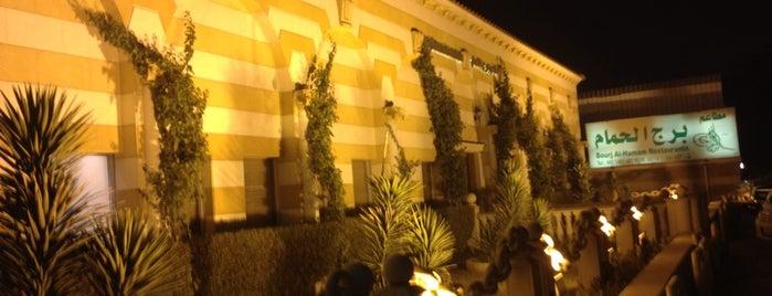 Burj Al Hamam is one of Restaurants in Riyadh.