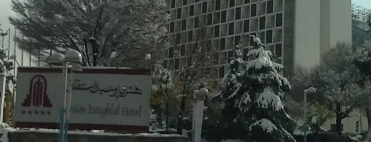 Esteghlal Hotel is one of Hotel Asia.