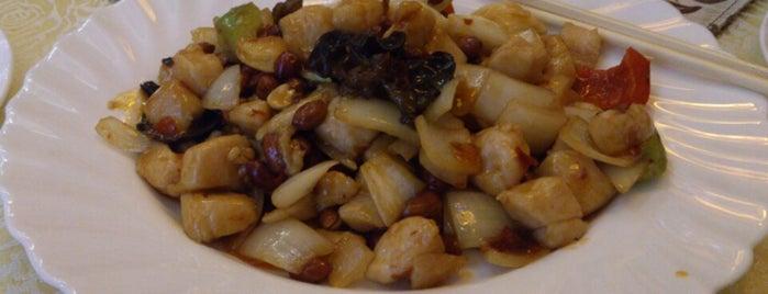 Мин Сюан is one of Восточная кухня | Eastern Diner.